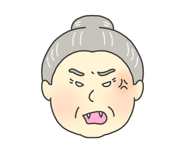 怒っているおばあさんのイラスト