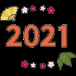 2021の文字イラスト