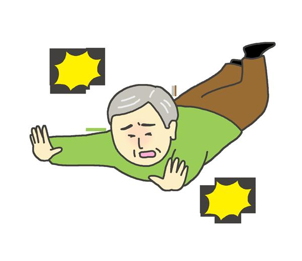 転ぶおじいさんのイラスト