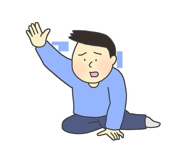 置いてきぼりのイラスト(男性)