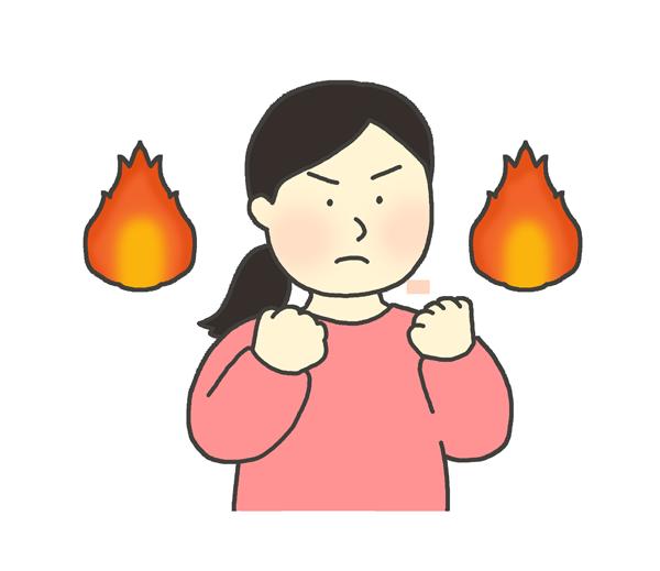 目標に燃える女性のイラスト