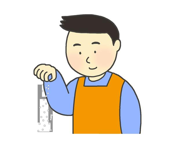 塩を振りかける男性のイラスト
