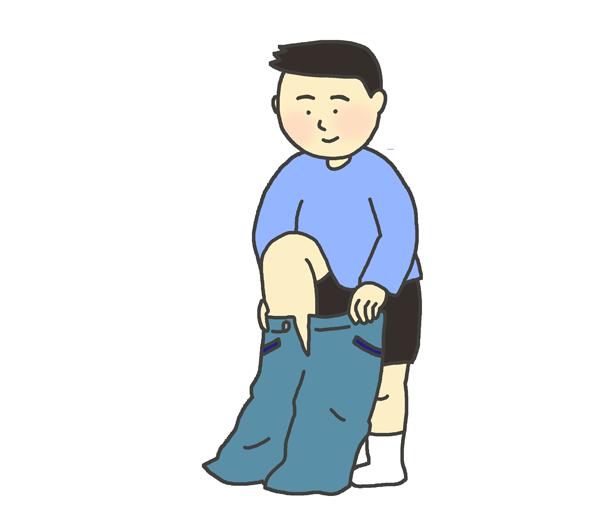 ズボンを履く男性のイラスト