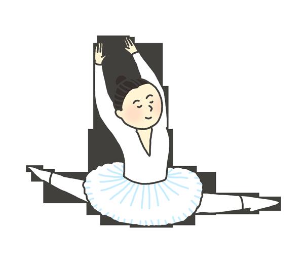 バレエダンサー(女性)のイラスト