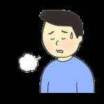 ため息をつく男性のイラスト