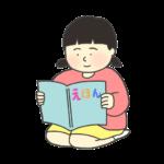 絵本を読む女の子のイラスト