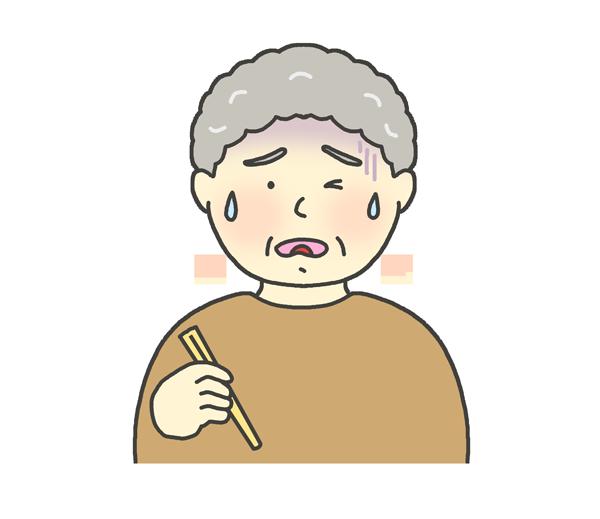 美味しくない表情をするおばあさんのイラスト