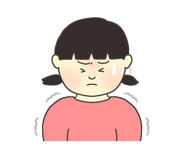 我慢している女の子のイラスト
