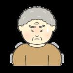 我慢するおばあさんのイラスト