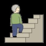 階段をのぼるおじいさんのイラスト