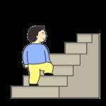 階段をのぼる男の子のイラスト