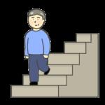 階段を降りるおじさんのイラスト