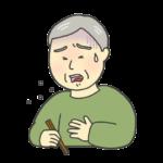 誤嚥のイラスト(おじいさん)