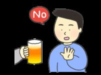 お酒を断る男性のイラスト