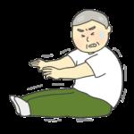身体の硬いおじいさんのイラスト