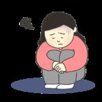 憂鬱な表情の女性のイラスト