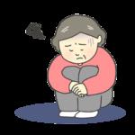 憂鬱な表情のおばさんのイラスト