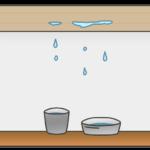 雨漏りのイラスト