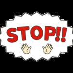 「STOP!!」の文字イラスト