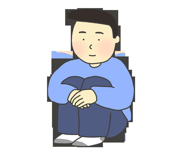 体育座りをする男性のイラスト