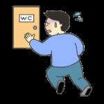 トイレへ駆け込む男性のイラスト