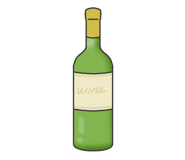 ワインボトルのイラスト