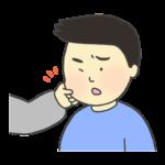 頬をつねられる男性のイラスト