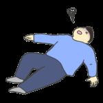 倒れている男性のイラスト