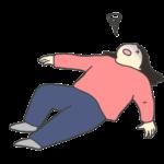 倒れる女性のイラスト