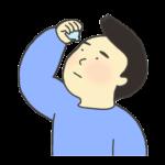 目薬をさしている男性のイラスト